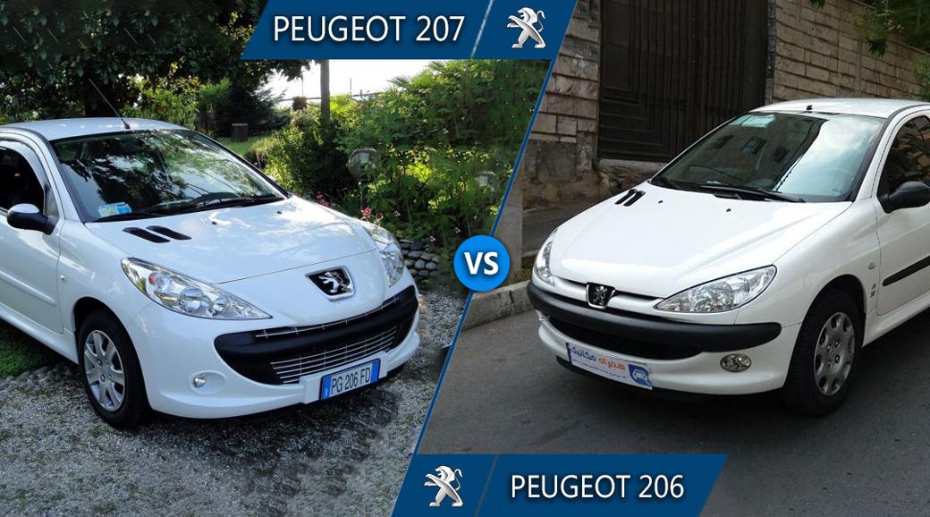 مقایسه ی پژو 206 با پژو 207
